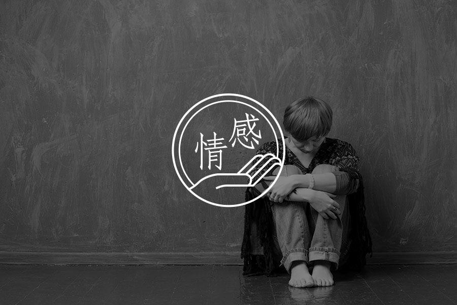 哀而不伤,让爱成为生命的遗产-心理学文章-壹心理