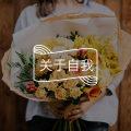 """孙俪新剧大结局:我们社会最可悲的潜规则,叫""""人情""""图片路径"""