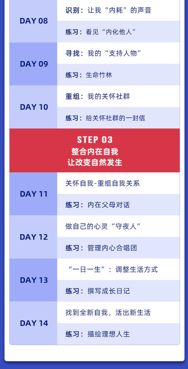训练营详情页 (6).jpg
