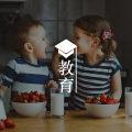 """武志红:父母的""""望子成龙"""",是在转嫁他们自己的焦虑图片路径"""