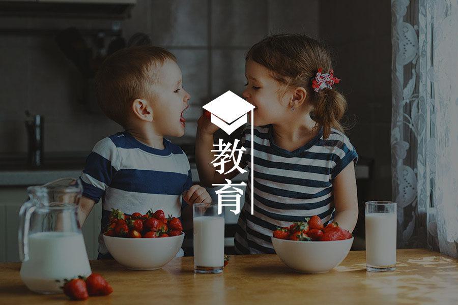 """武志红:父母的""""望子成龙"""",是在转嫁他们自己的焦虑-心理学文章-壹心理"""