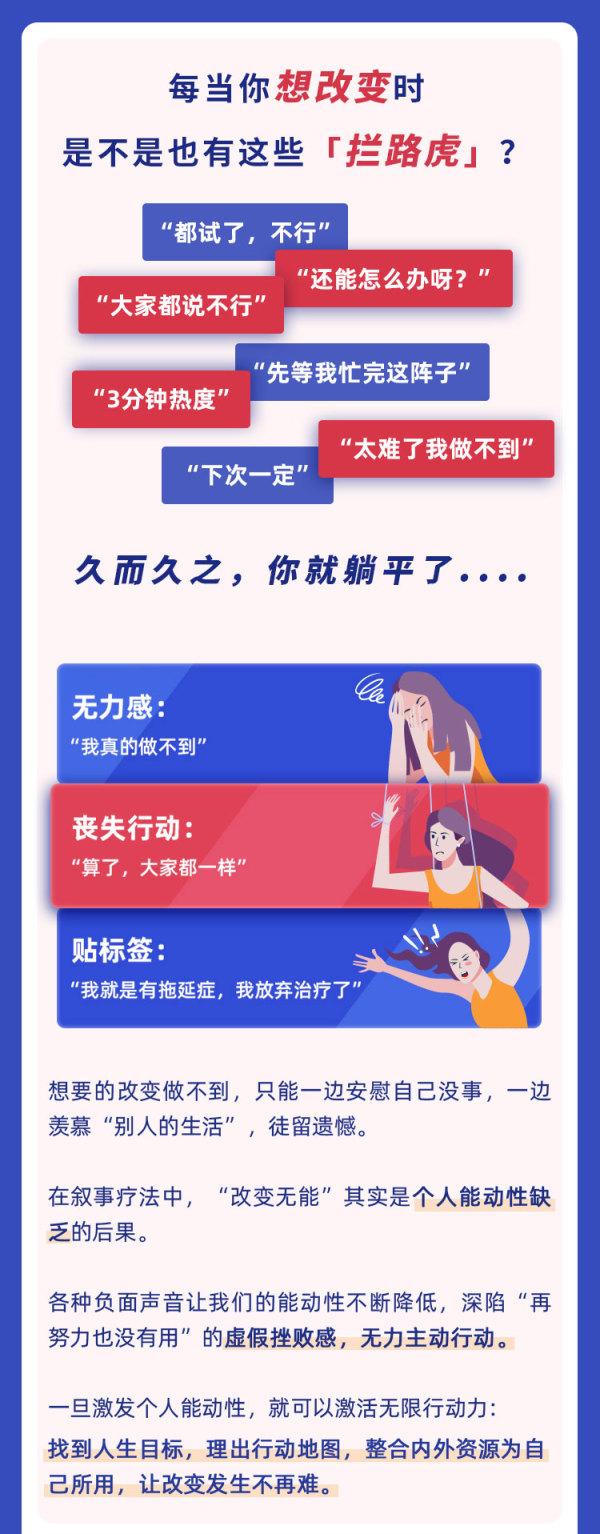 训练营详情页 (1).jpg