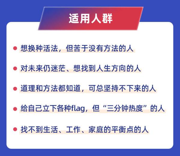 训练营详情页 (8).jpg