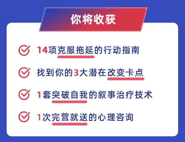训练营详情页 (9).jpg