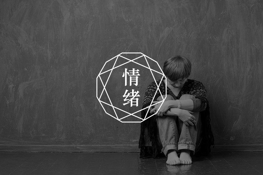 杭州硕士偷外卖:那些失控的心理怪癖,背后是同一种瘾-心理学文章-壹心理