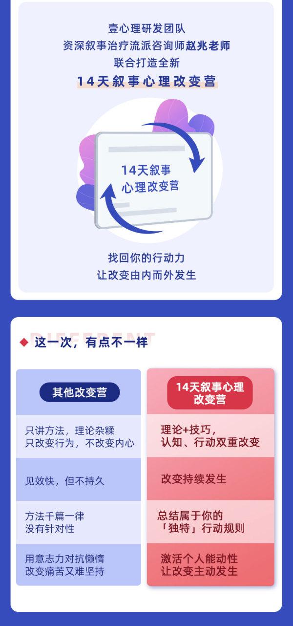 训练营详情页 (2).jpg