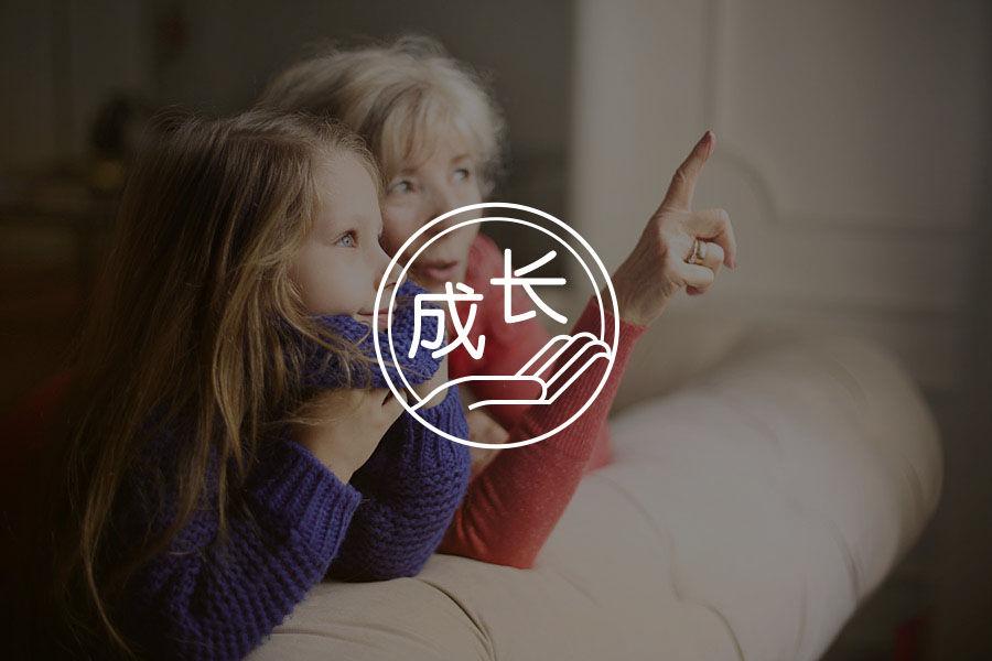 父母过度依赖自己,亲子角色错位怎么办?-心理学文章-壹心理