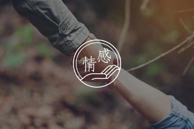 9.1分恋爱综艺刷屏|老年人才相信爱情,年轻人都在相亲-心理学文章-壹心理