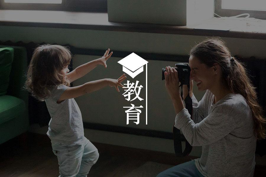 家庭教育   亲子教育的最佳时刻-心理学文章-壹心理