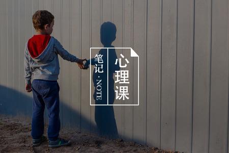 害怕被抛弃,自残自伤......孩子是否有这种被忽视的病