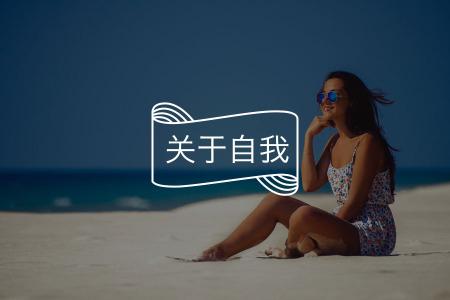 """""""我把自己活成了一座孤岛"""":心中有爱,才会享受孤独"""