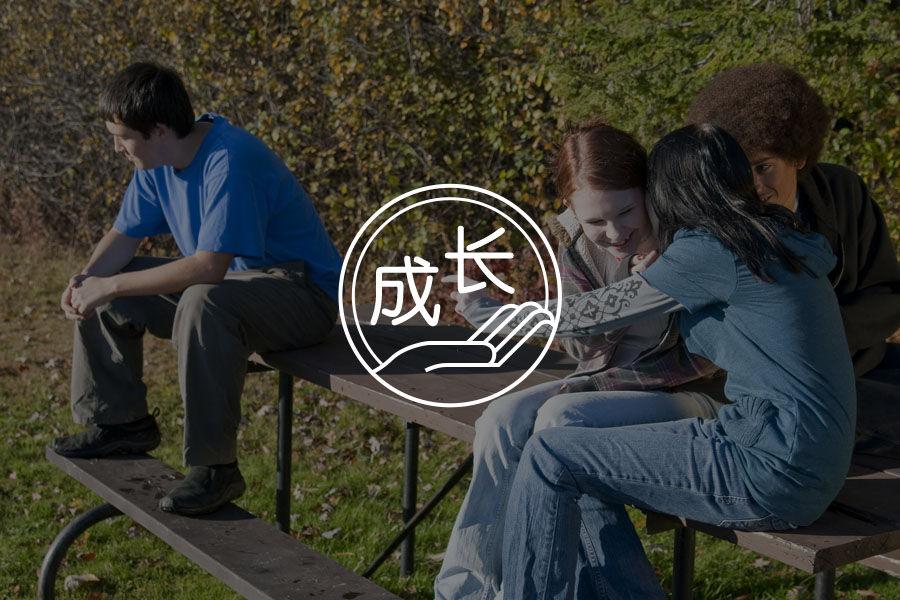武志红:一个人从自卑到活出自信,需要做好这件事-心理学文章-壹心理