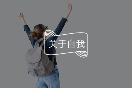 李雪琴:不快乐是人生常态